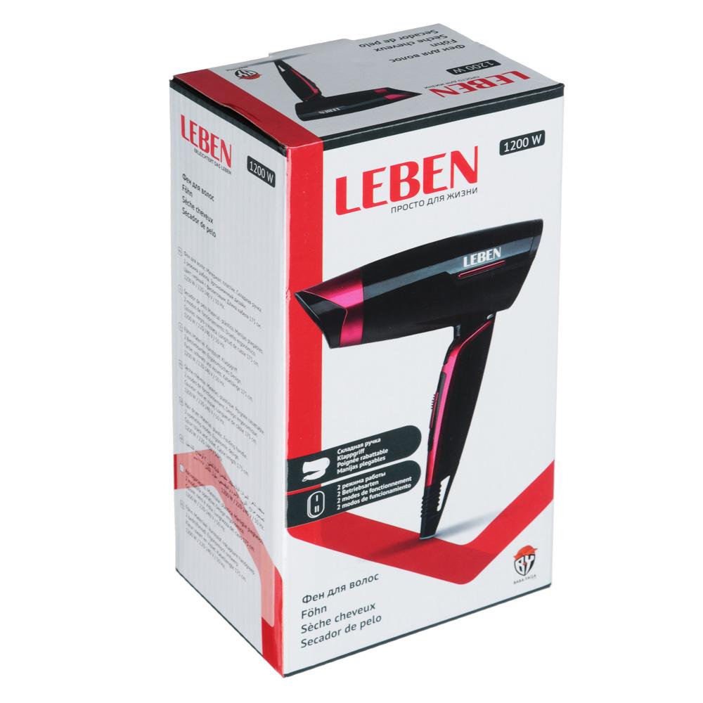 LEBEN Фен для волос 1200Вт, 2 скорости, HT-1200, арт.№ 259-126