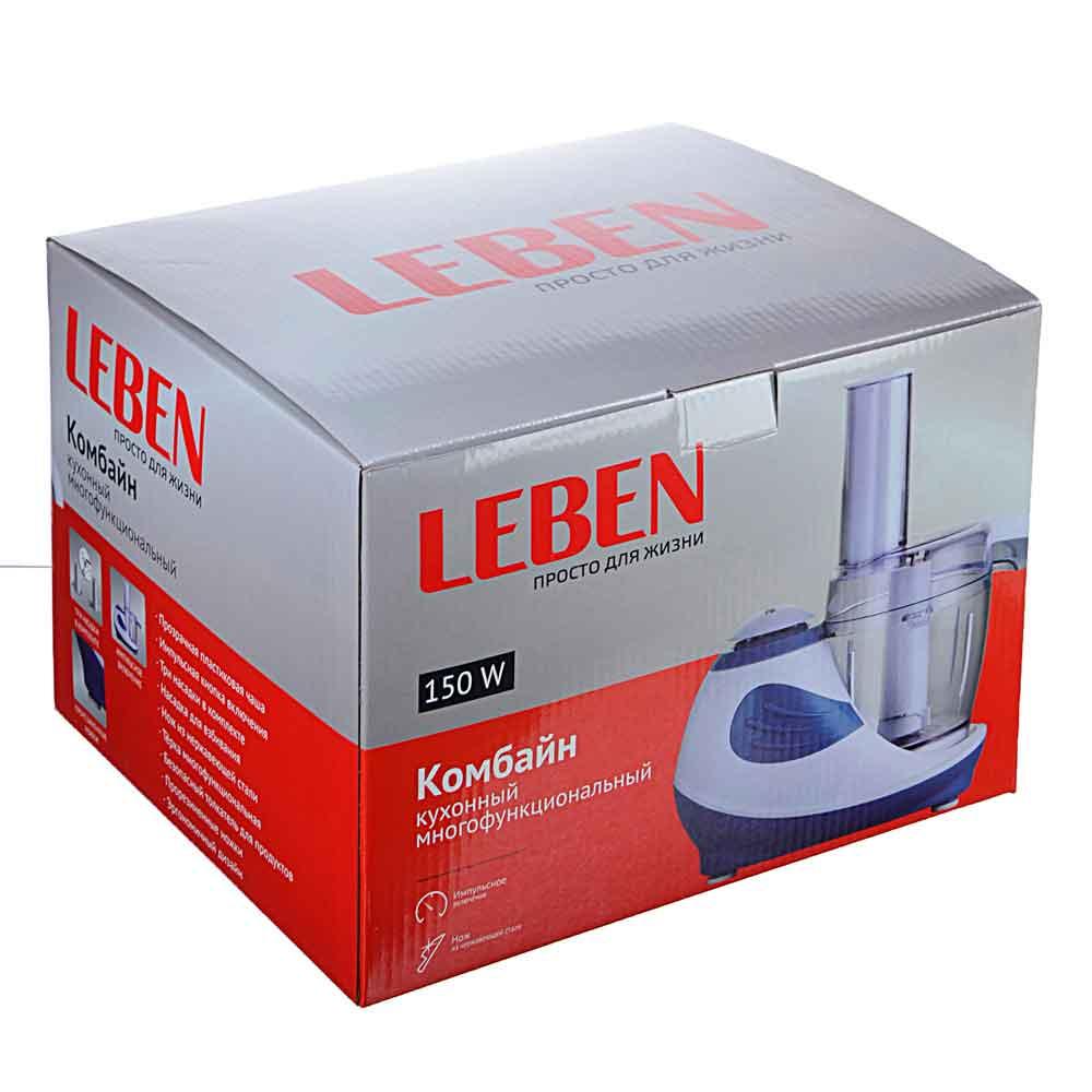 LEBEN Блендер-комбайн кухонный с 3 насадками, 150Вт, пластик, арт.№ 269-006