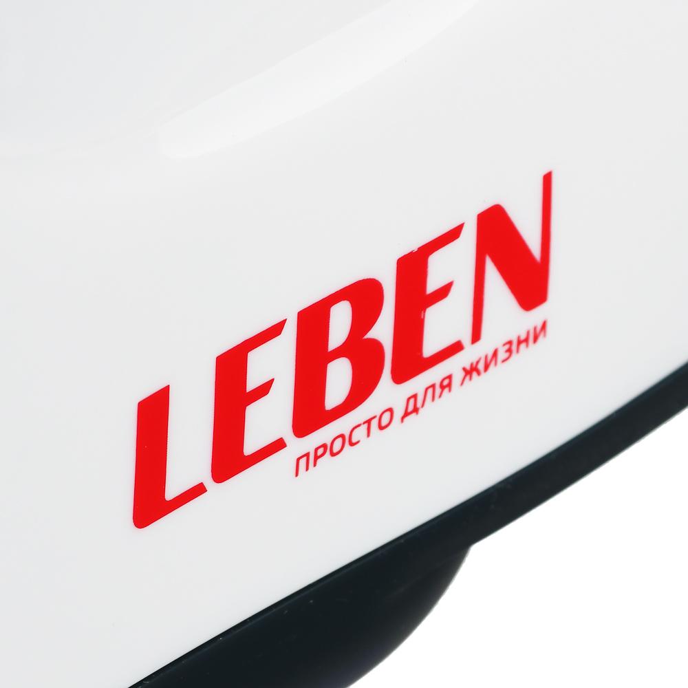 LEBEN Миксер ручной, 100Вт, 7 скоростей, 2 пары насадок из нерж.стали, корпус пластик, арт.№ 269-011