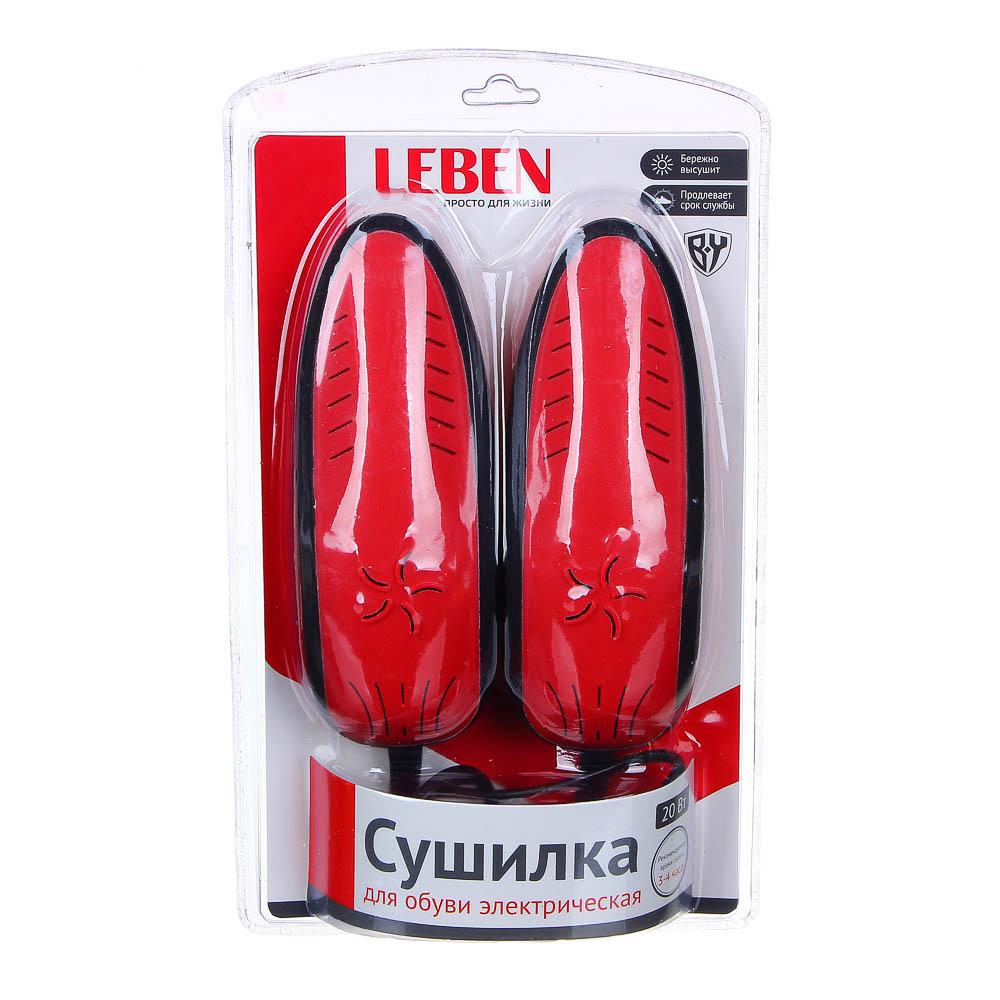 LEBEN Сушилка для обуви стильная, 10,5x4,7x2,5см, пластик, 220В, 20Вт, арт.№ 248-004