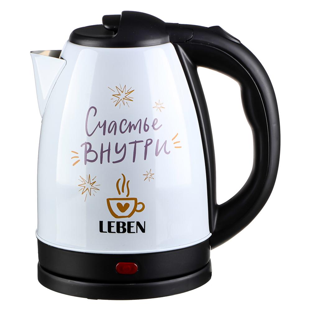 LEBEN Чайник электрический 1,8л, 1500Вт, нерж. сталь, рисунок цветы, арт.№ 291-057