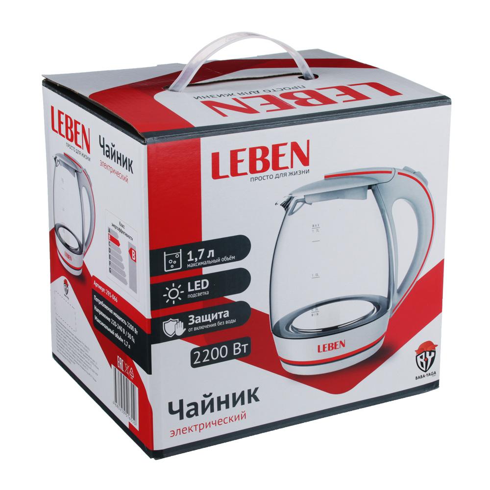 LEBEN Чайник электрический 1,7л, 2200Вт, стекло, пластик, LED подсветка, белый с красным, арт.№ 291-066
