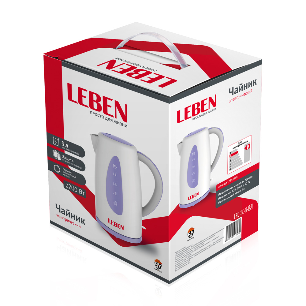 LEBEN Чайник электрический 3,0л, 2200Вт, скрытый нагр.элемент, пластик, арт.№ 291-068