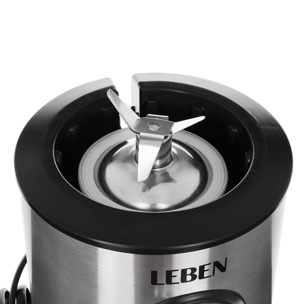 LEBEN Блендер-кувшин, 900Вт, стекло, нерж сталь, арт.№ 269-020