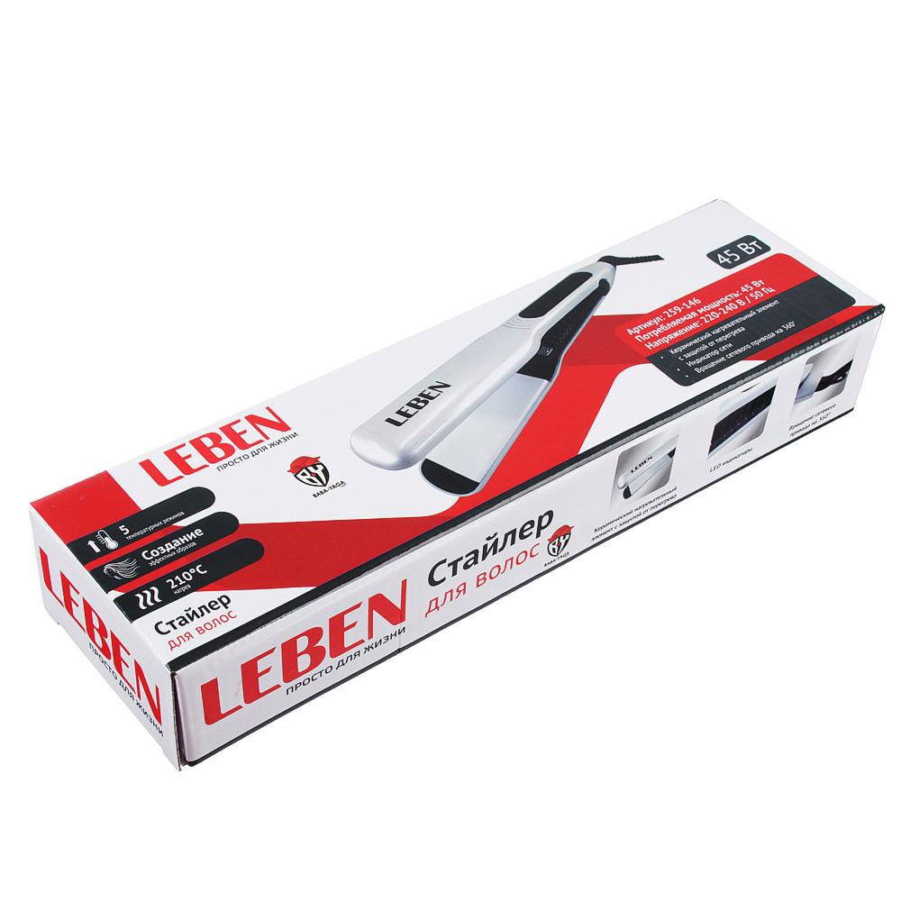 LEBEN Стайлер для волос, керамическое покрытие, 5 темп. режимов 130-210, LED, арт.№ 259-146