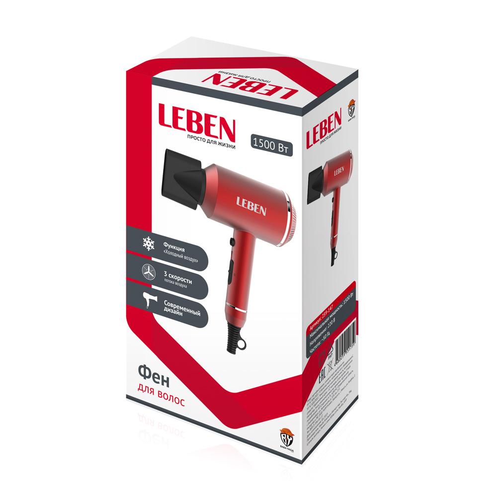 LEBEN Фен для волос, 1500 Вт, 2 скорости, холодный обдув,с концентр.на магнит.крепл.,пластик, хром, арт.№ 259-147