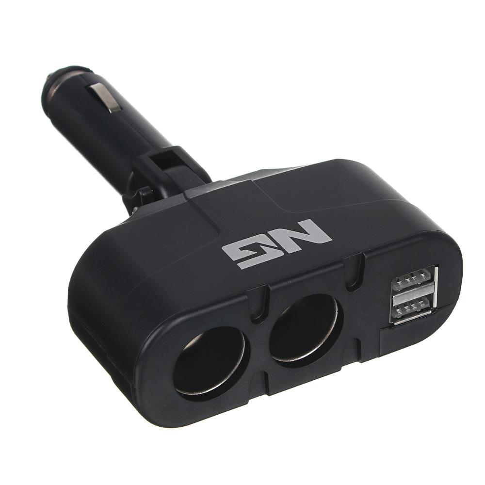 NG Разветвитель прикуривателя, 2 выхода +2 USB, 60 W, 2.1А, 12/24В, пластик, арт.№ 738-013