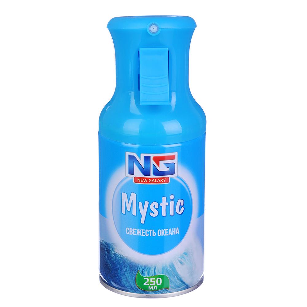 NEW GALAXY Освежитель аэрозольный Mystic 250 мл, 4 аромата, арт.№ 778-097