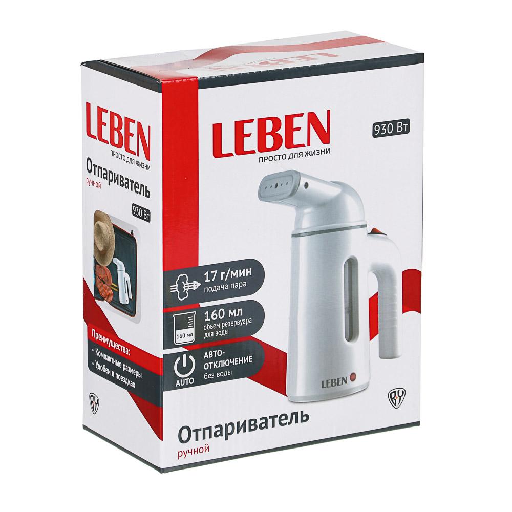 LEBEN Отпариватель ручной, 650Вт, 10гр/мин, объем 100мл, арт.№ 249-029