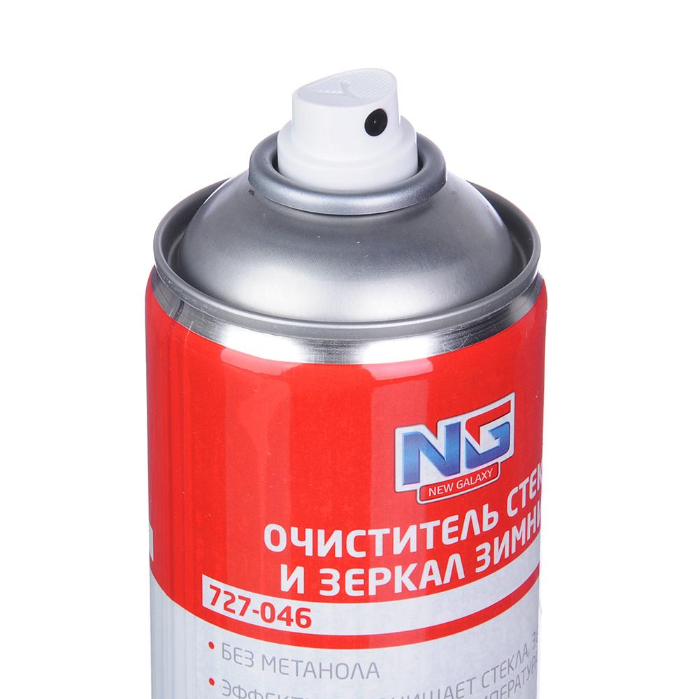 NEW GALAXY Очиститель стекол ЗИМНИЙ, аэрозоль 520 мл, арт.№ 727-046