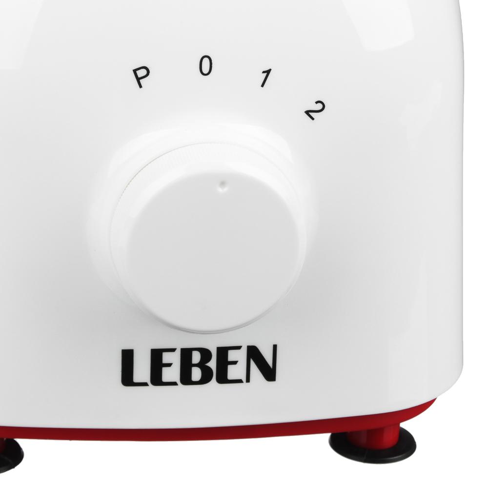 LEBEN Блендер стационарный 1,5 л, колба стекло, 350 Ватт, 2 скорости, арт.№ 269-036