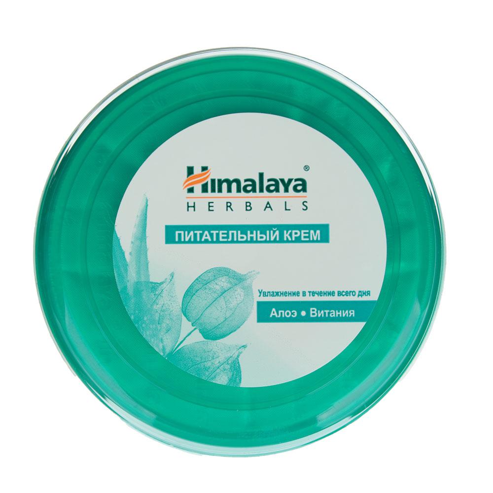 Крем Himalaya питательный, увлажняющий, 50 мл, арт.№ 977-110