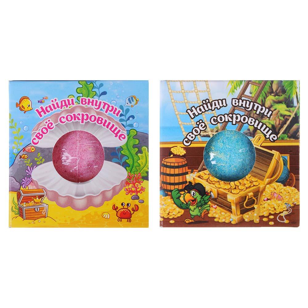 Шар бурлящий с игрушкой для девочек и мальчиков, 130г, арт.№ 927-046