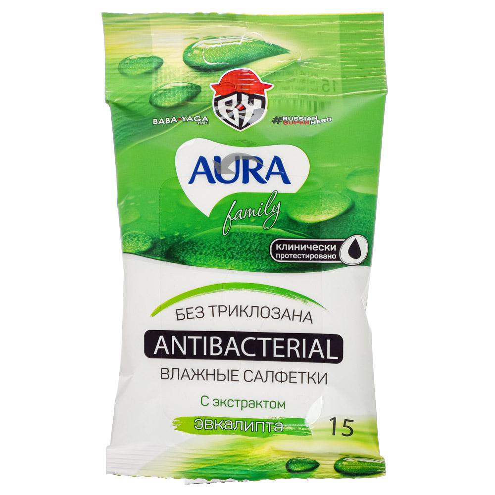 BY Салфетки влажные AURA Family антибактериальные, 15шт, арт.29029, арт.№ 914-028