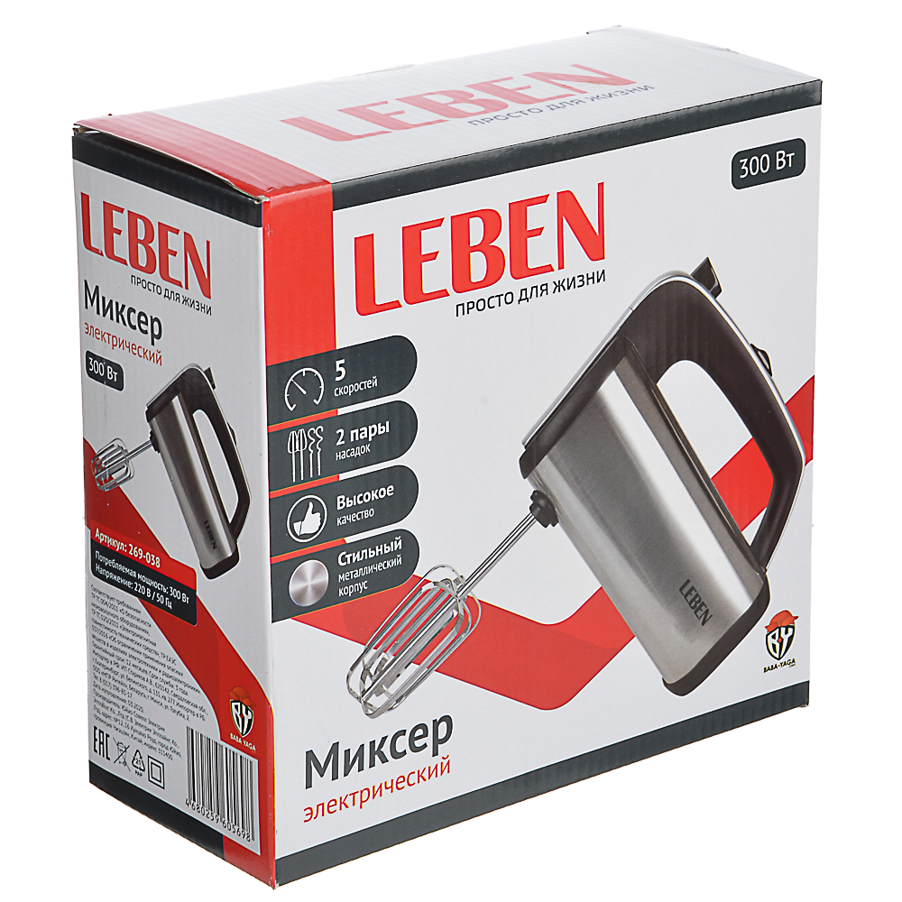 LEBEN Миксер электрический 300 Вт, 5 скоростей, корпус металл, арт.№ 269-038