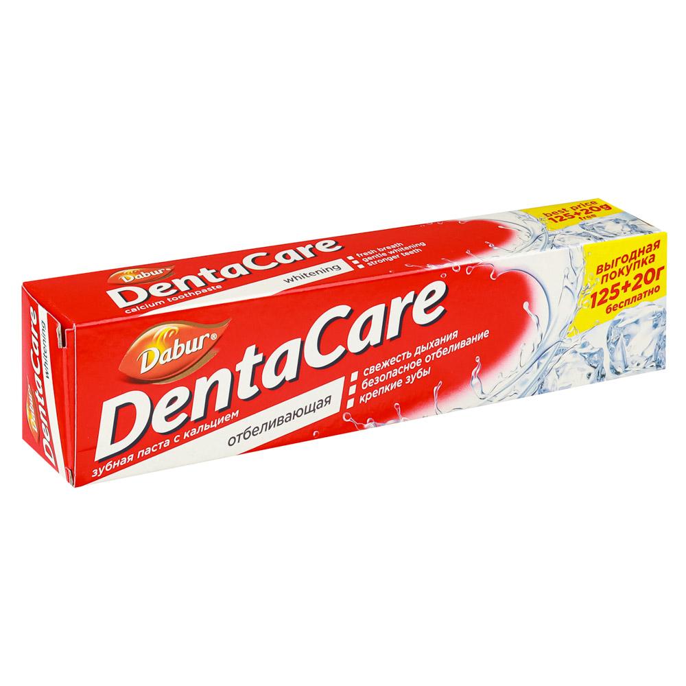 Зубная паста Dabur Denta Care,с экстрактом трав/отбеливающая,комплексная,145г,индия, арт.№ 981-053