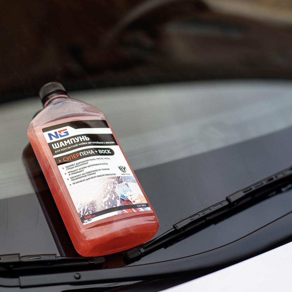 NEW GALAXY Шампунь для контактной мойки автомобиля с воском/супер пена, 500 мл, арт.№ 727-063