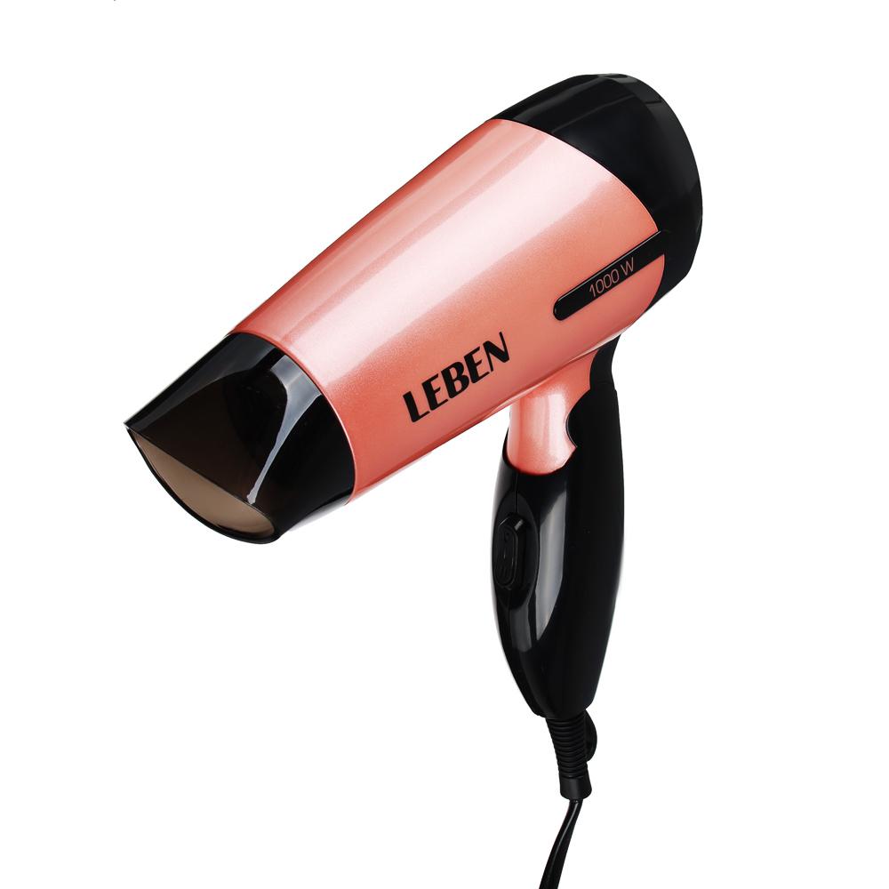 LEBEN Фен дорожный со складной ручкой, 2 режима, 1000Вт, 2 цвета, арт.№ 259-168