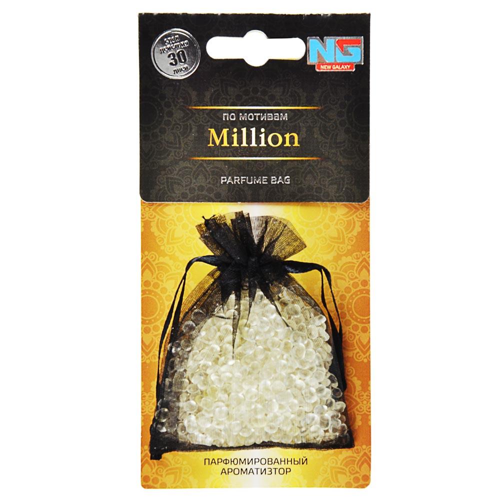 NEW GALAXY Ароматизатор Perfume bag, Farengeit, Jadore, Limeratrice, Light b., Million, Shaik 20 гр, арт.№ 794-590