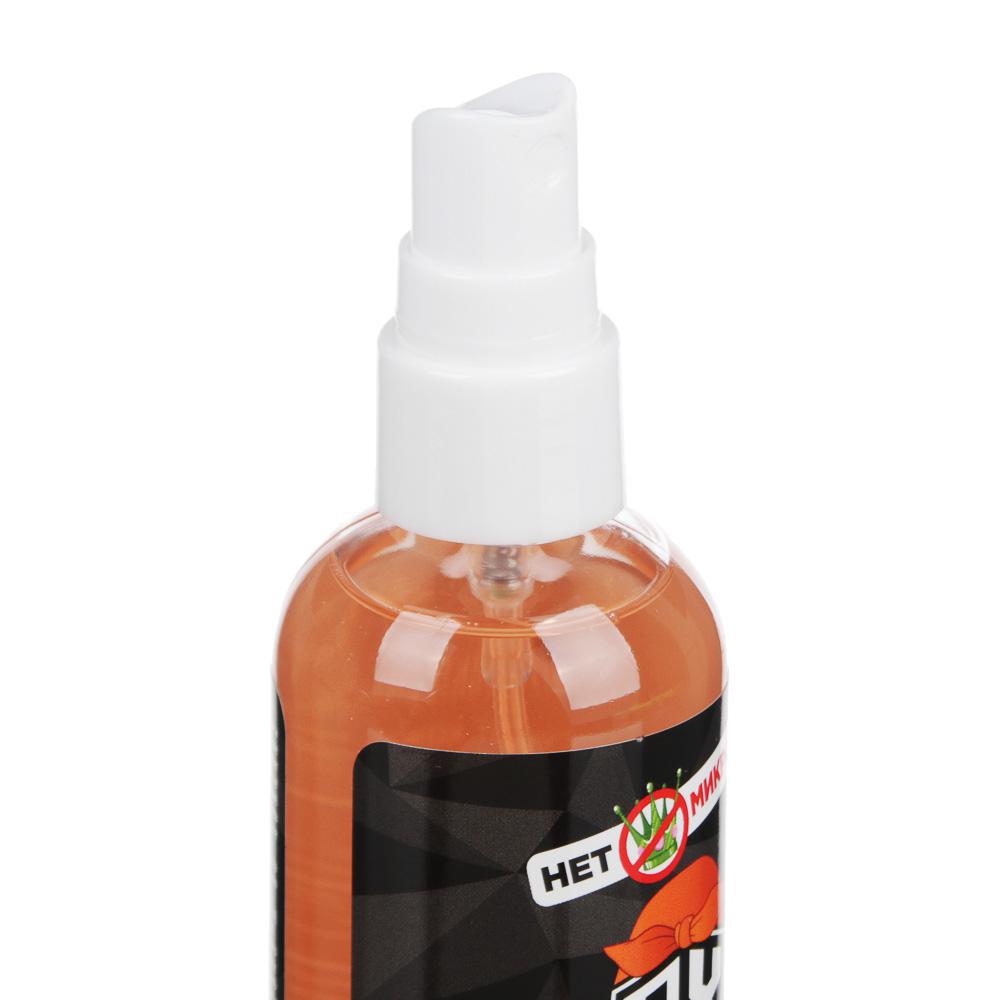 BY Спрей для рук антибактериальный, 100 мл, витамин Е, экстра, алоэ вера, арт.№ 911-034