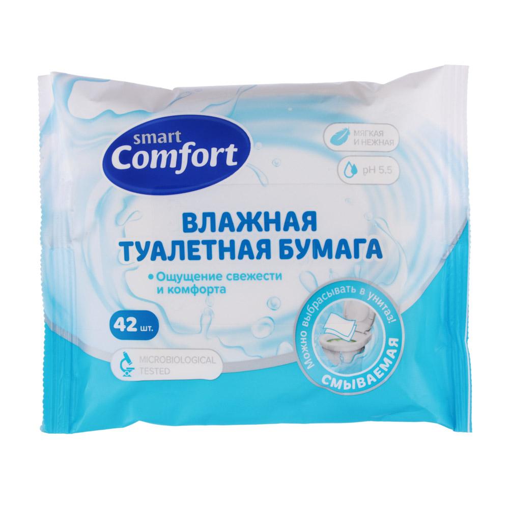 Туалетная бумага влажная Comfort smart ромашкой/алоэ, 42 шт, арт.№ 914-032